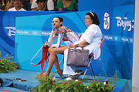 August 23, 2008; Beijing, China; Rhythmic gymnast Anna Bessonova of Ukraine waits for score with coach Albina Deriugina on way to winning bronze in the All-Around final at 2008 Beijing Olympics..(©) Copyright 2008 Tom Theobald