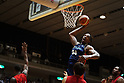 Basketball: 2017-18 B.LEAGUE B1: B-Corsairs 71-77 Nagoya Diamond Dolphins