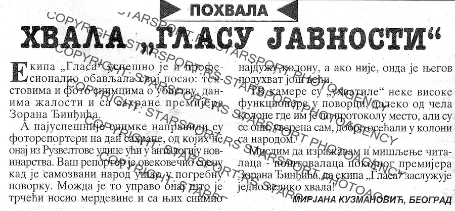 SPORT KOSARKA REFLEKS REFLEX SIROKI JADRANSKAABA GOODYEAR LIGA 6.10.2004. foto: Pedja Milosavljevic