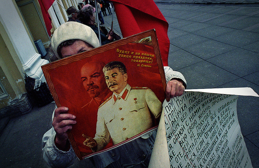 A small group of communists demonstrating on the street in St Petersburg, Russia.