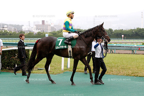 Hiruno Matera (Hirofumi Shii),<br /> JUNE 12, 2016 - Horse Racing :<br /> Hiruno Matera ridden by Hirofumi Shii before the Mermaid Stakes at Hanshin Racecourse in Hyogo, Japan. (Photo by Eiichi Yamane/AFLO)