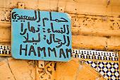 Hammam sign in Essaouira, Morocco
