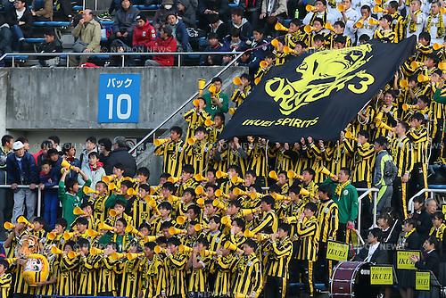 Maebashi Ikuei supporter, JANUARY 5, 2016 - Football /Soccer : The 94th All Japan High School Soccer Tournament Quarter-Final match between Kokugakuin Kugayama 1-0 Maebashi Ikuei at NHK Spring Mitsuzawa Football Stadium in Kanagawa, Japan. (Photo by Yohei Osada/AFLO SPORT)