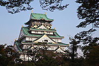 Ozaka-jo or Osaka Castle is one of Japan's most famous castles, and played a major role in the unification of Japan during the sixteenth century.  The Castle grounds, which cover approximately 60,000 square meters contain thirteen structures, gardens and attractions which have been designated as Important Cultural Assets by the Japanese government