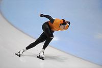 SCHAATSEN: HEERENVEEN: 31-01-2014,  IJsstadion Thialf, Training Topsport, Jan Blokhuijsen, ©foto Martin de Jong