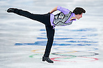Alexie Bychenko of Israel competes during Figure Skating Men's Short Program of the 2014 Sochi Olympic Winter Games at Iceberg Skating Palace on February 12, 2014 in Sochi, Russia. Photo by Victor Fraile / Power Sport Images