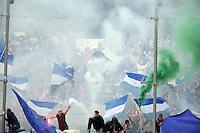 12.05.2013: FSV Frankfurt vs. VfL Bochum