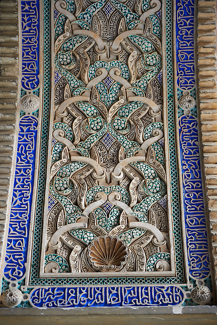 Detail of the Arabesque Mudéjar style plaster work of the Patio de las Doncellas (Courtyard of the Maidens) an Italian Renaissance courtyard (1540-72) , Alcazar of Seville, Seville, Spain