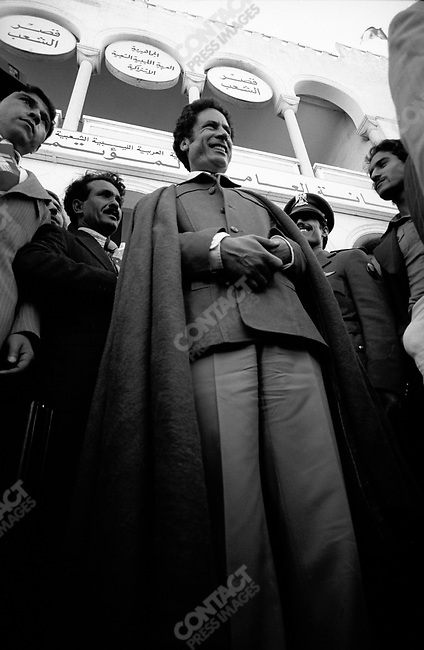 Muammar el-Qaddafi, leader of Libya, at the Tripoli Summit. Tripoli, December 1977.