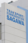 A signboard of Sagawa Express Co. on display outside its headquarters on July 28, 2017, Tokyo, Japan. Sagawa Express Co. expects to increase its delivery charges from November 21st due to the increasing demand from online shopping. The company said on Wednesday that its door to door service fee would rise 17.8 percent on average. Competitor Yamato Transport Co. also plans to raise rates in October. (Photo by Rodrigo Reyes Marin/AFLO)