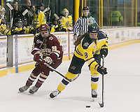 Boston College vs Merrimack College, January 26, 2016