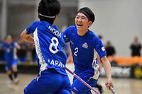 20180927 MU19 WFCQ AOFC - Japan v Australia