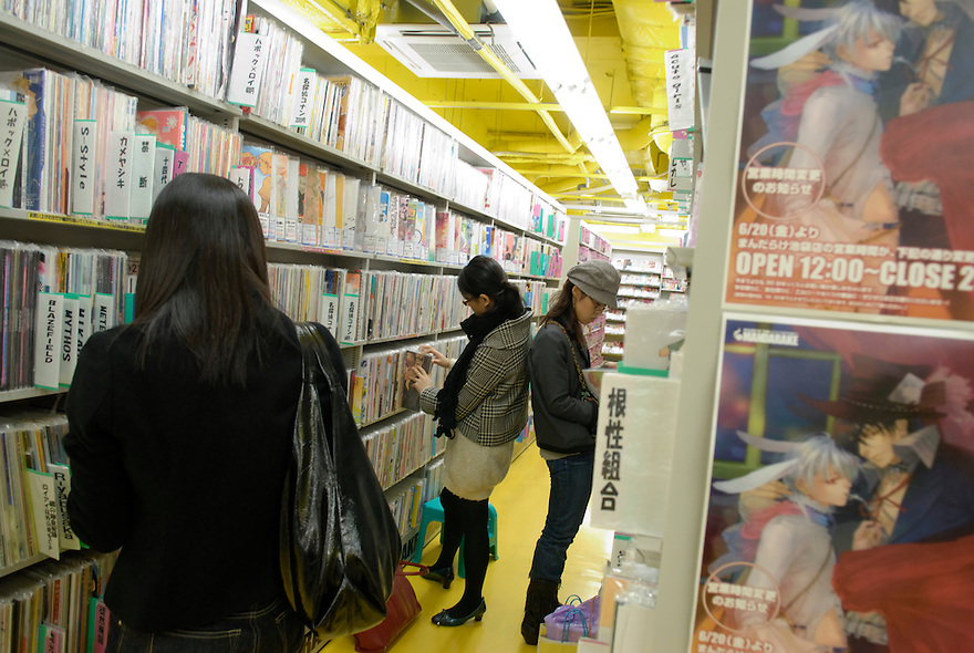 Shop specializing in manga for girls, Ikebukuro.