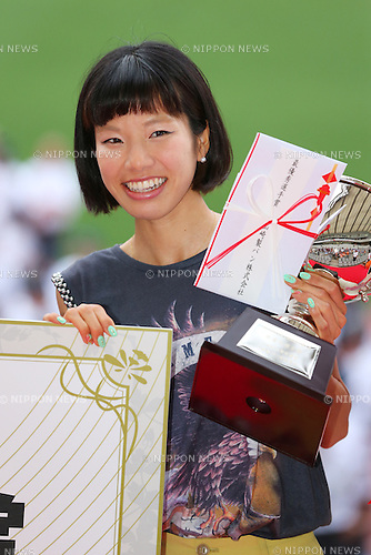 Hitomi Niiya (JPN), <br /> June 9, 2013 - Athletics : <br /> The 97th Japan Athletics National Championships, Closing Ceremony <br /> at Ajinomoto Stadium, Tokyo, Japan. <br /> (Photo by Daiju Kitamura/AFLO SPORT)