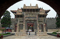 Stone memorial arch of the Ming Dynasty (1368-1644) at Dai Temple in Taishan mountain, Shandong, China.  Dai Temple is a Taoist temple as well as the largest and best-preserved architectural complex on Mt. Taishan..10 Jul 2011
