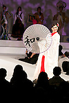 """Miss Japan Lila Hongo, November 11, 2014, Tokyo, Japan : Miss Japan Lila Hongo walks down the runway during """"The 54th Miss International Beauty Pageant 2014"""" on November 11, 2014 in Tokyo, Japan. The pageant brings women from more than 65 countries and regions to Japan to become new """"Beauty goodwill ambassadors"""" and also donates money to underprivileged children around the world thought their """"Mis International Fund"""". (Photo by Rodrigo Reyes Marin/AFLO)"""