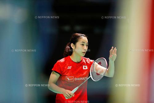 Misaki Matsutomo (JPN), <br /> SEPTEMBER 23, 2017 - Badminton : <br /> Daihatsu Yonex Japan Open 2017 <br /> Women's Doubles semi-final <br /> at Tokyo Metropolitan Gymnasium, Tokyo, Japan. <br /> (Photo by Yohei Osada/AFLO SPORT)