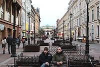 San Pietroburgo: una strada nel centro della citta