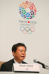 Naoki Inose, MARCH 7, 2013 : Tokyo Governor Naoki Inose attends a Press conference about presentations of Tokyo 2020 bid Committee in Tokyo, Japan. (Photo by Yusuke Nakanishi/AFLO SPORT)