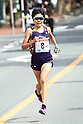 Ekiden : The 5th All Japan Women's Industrial Ekiden Race Qualifier