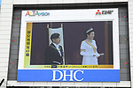 A large screen shows Japan's new Emperor Naruhito attends the enthronement ceremony (First Audience after the Accession to the Throne) in Tokyo, Japan on May 1, 2019, the first day of the Reiwa Era. (Photo by YUTAKA/AFLO)