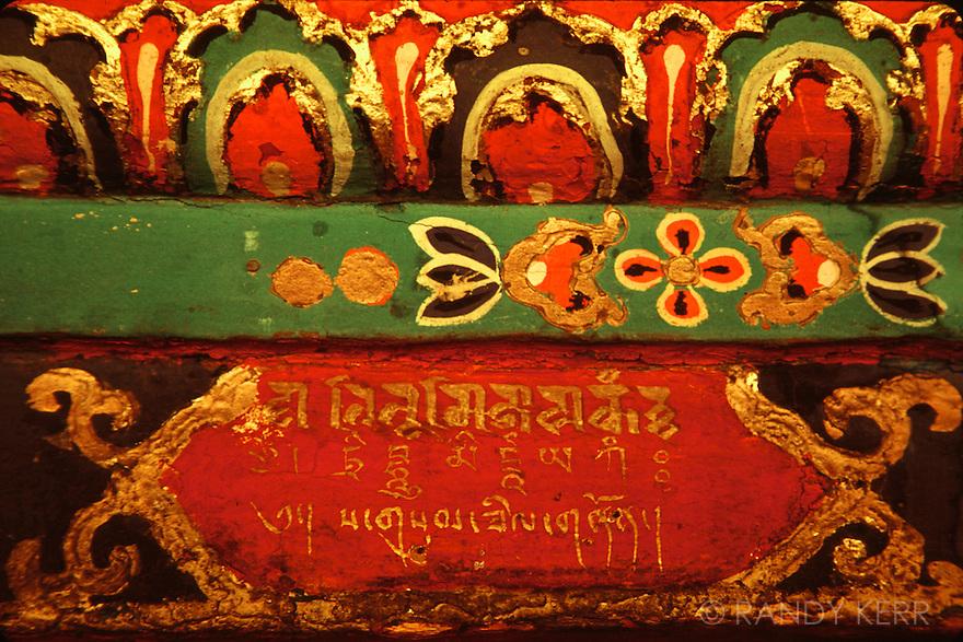 Tibeten painting