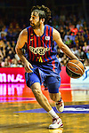 FC Barcelona Regal vs R. Madrid: 81-80 - League ACB-Endesa 2011/12-Game: 43