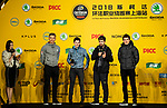 Marcel Kittel (GER) Katusha Alpecin, Pierre Roger Latour (FRA) AG2R La Mondiale, Peter Sagan (SVK) Bora-Hansgrohe and Tour de France Champion Geraint Thomas (WAL) Team Sky on stage at the media day before the 2018 Shanghai Criterium, Shanghai, China. 16th November 2018.<br /> Picture: ASO/Alex Broadway | Cyclefile<br /> <br /> <br /> All photos usage must carry mandatory copyright credit (&copy; Cyclefile | ASO/Alex Broadway)