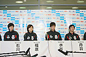 (L to R) Kasumi Ishikawa, Ai Fukuhara, Jun Mizutani, Koki Niwa (JPN), .JUNE 6, 2012 - Table Tennis : Table Tennis Japan National Team Press Conference for The London Olympics 2012 at Green Arena Kobe, Hyogo, Japan. (Photo by Akihiro Sugimoto/AFLO SPORT) [1080]