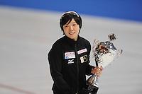 SCHAATSEN: ERFURT: Gunda Niemann Stirnemann Eishalle, 22-03-2015, ISU World Cup Final 2014/2015, winner 500m Ladies World Cup, Nao Kodaira (JPN), ©foto Martin de Jong