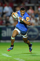 20130801 Copyright onEdition 2013 ©<br /> Free for editorial use image, please credit: onEdition.<br /> <br /> Anthony Watson of Bath Rugby 7s in action during the J.P. Morgan Asset Management Premiership Rugby 7s Series.<br /> <br /> The J.P. Morgan Asset Management Premiership Rugby 7s Series kicks off for the fourth season on Thursday 1st August with Pool A at Kingsholm, Gloucester with Pool B being played at Franklin's Gardens, Northampton on Friday 2nd August, Pool C at Allianz Park, Saracens home ground, on Saturday 3rd August and the Final being played at The Recreation Ground, Bath on Friday 9th August. The innovative tournament, which involves all 12 Premiership Rugby clubs, offers a fantastic platform for some of the country's finest young athletes to be exposed to the excitement, pressures and skills required to compete at an elite level.<br /> <br /> The 12 Premiership Rugby clubs are divided into three groups for the tournament, with the winner and runner up of each regional event going through to the Final. There are six games each evening, with each match consisting of two 7 minute halves with a 2 minute break at half time.<br /> <br /> For additional images please go to: http://www.w-w-i.com/jp_morgan_premiership_sevens/<br /> <br /> For press contacts contact: Beth Begg at brandRapport on D: +44 (0)20 7932 5813 M: +44 (0)7900 88231 E: BBegg@brand-rapport.com<br /> <br /> If you require a higher resolution image or you have any other onEdition photographic enquiries, please contact onEdition on 0845 900 2 900 or email info@onEdition.com<br /> This image is copyright the onEdition 2013©.<br /> <br /> This image has been supplied by onEdition and must be credited onEdition. The author is asserting his full Moral rights in relation to the publication of this image. Rights for onward transmission of any image or file is not granted or implied. Changing or deleting Copyright information is illegal as specified in the Copyright, Design and Patents Act 1988. If you are in any way unsure of your right to publish this image please contact onEdition on