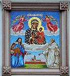 Mosaic of Virgin of Jasna Góra, Czestochowa, Poland
