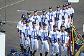 Ryukoku-Dai Heian team group,<br /> APRIL 2, 2014 - Baseball :<br /> Ryukoku-Dai Heian players parade the field during the closing ceremony after winning the 86th National High School Baseball Invitational Tournament final game between Ryukoku-Dai Heian 6-2 Riseisha at Koshien Stadium in Hyogo, Japan. (Photo by Katsuro Okazawa/AFLO)