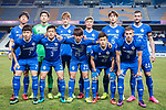Ulsan Hyundai squad pose for team photo during the AFC Champions League 2017 Group E match between  Ulsan Hyundai FC (KOR) vs Muangthong United (THA) at the Ulsan Munsu Football Stadium on 14 March 2017 in Ulsan, South Korea. Photo by Chung Yan Man / Power Sport Images