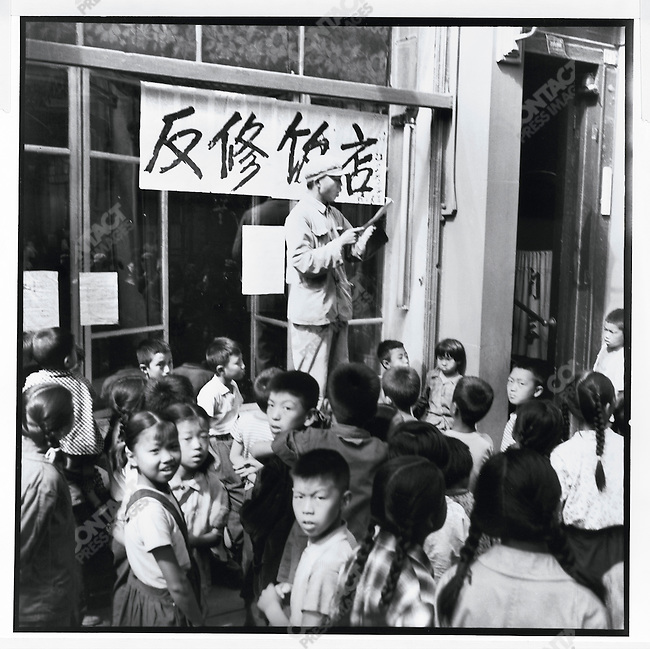 "Red Guards rename the famed ""Madier"" eatery on Central Avenue - with its European Art Deco - inspired architecture ""Anti-revisionist Restaurant""; Harbin, Heilongjiang Province, August 16, 1966"