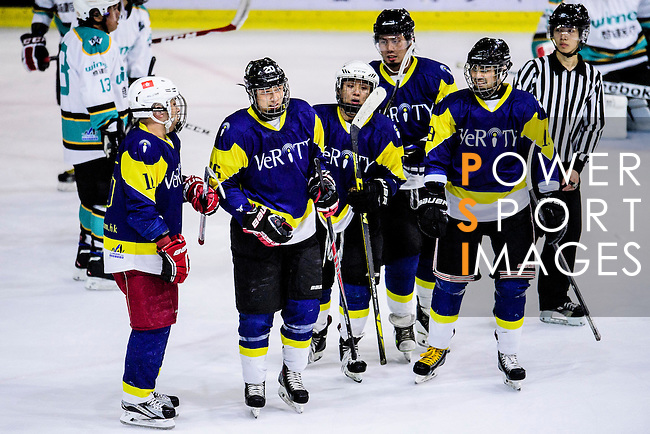 Verity Forward #66 Alan Chan (c) celebrates with teammates after scoring during the Principal Standard League match between Medical Winner Kings vs Verity at the Mega Ice on 17 January 2017 in Hong Kong, China. Photo by Marcio Rodrigo Machado / Power Sport Images