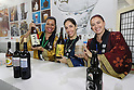 General view, <br /> SEPTEMBER 7, 2016 :<br /> Experience zones of Japanese culture, Japanese sake during the Japan House sneak preview for media at the Rio 2016 Paralympic Games in Rio de Janeiro, Brazil. <br /> (Photo by Shingo Ito/AFLO)