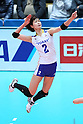 Volleyball: All Japan Women's Volleyball Championships 2016