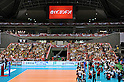 General view of gymnasium, .MAY 23, 2012 - Volleyball : FIVB the Women's World Olympic Qualification Tournament for the London Olympics 2012, between Japan 1-3 Korea at Tokyo Metropolitan Gymnasium, Tokyo, Japan. (Photo by Jun Tsukida/AFLO SPORT) [0003].