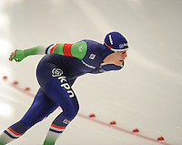 SPEED SKATING: INZELL: 04-12-2015, Max Aicher Arena, ISU World Cup, 3000m Ladies, Marije Joling (NED), ©foto Martin de Jong