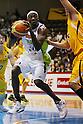 Mamado Diouf (Levanga), OCTOBER 7, 2011 - Basketball : JBL 2011-2012 game between Hitachi Sunrockers 74-71 Levanga Hokkaido at Yoyogi 2nd Gymnasium in Tokyo, Japan. (Photo by Yusuke Nakanishi/AFLO SPORT) [1090]