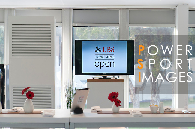 The UBS Pavilion stands during Hong Kong Open golf tournament at the Fanling golf course on 22 October 2015 in Hong Kong, China. Photo by Xaume Olleros / Power Sport Images
