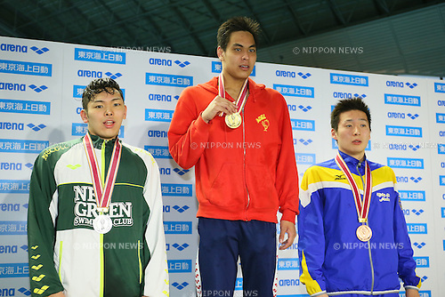 (L to R) <br /> Mizuki Katayama, <br /> Masashi Taguchi, <br /> Kazuki Takahashi, <br /> MARCH 29, 2015 - Swimming : <br /> The 37th JOC Junior Olympic Cup <br /> Men's 50m Butterfly <br /> champion ship award ceremony <br /> at Tatsumi International Swimming Pool, Tokyo, Japan. <br /> (Photo by YUTAKA/AFLO SPORT)