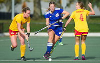 10.22.2016 UBC Women's Field Hockey vs. Calgary