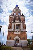 SERBIA, Belgrade, Gardoš Tower in the Zemun Neighborhood, Eastern Europe