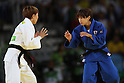 Ami Kondo (JPN), <br /> AUGUST 6, 2016 - Judo : <br /> Women's -48kg 3rd place match<br /> at Carioca Arena 2 <br /> during the Rio 2016 Olympic Games in Rio de Janeiro, Brazil. <br /> (Photo by Koji Aoki/AFLO SPORT)
