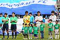 2014 J2 - Yokohama FC 0-1 FC Gifu