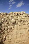 Hurvat Eked, remains of a fortress from the Hellenistic period, the fortress was  also used by the rebels during the Bar Kokhva revolt against the Romans, the wall