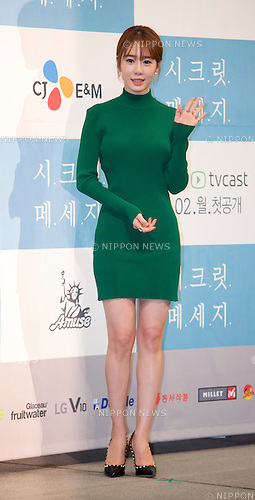 "Yoo In-Na, Oct  28, 2015 : South Korean actress Yoo In-Na poses during a press presentation of new drama, ""Secret Message"" in Seoul, South Korea. ""Secret Message"" is a Korean-Japanese web drama series which will air online from early November. (Photo by Lee Jae-Won/AFLO) (SOUTH KOREA)"