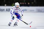 Uppsala 2013-11-13 Bandy Elitserien IK Sirius - IFK Kung&auml;lv :  <br /> Kung&auml;lv Mikael Lindberg <br /> (Foto: Kenta J&ouml;nsson) Nyckelord:  portr&auml;tt portrait